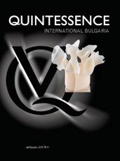 Quintessence 1/2012