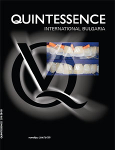 Quintessence, issue 3/2016