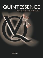 Quintessence 2/2012