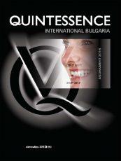 quintessenceBG-cover-3-2015