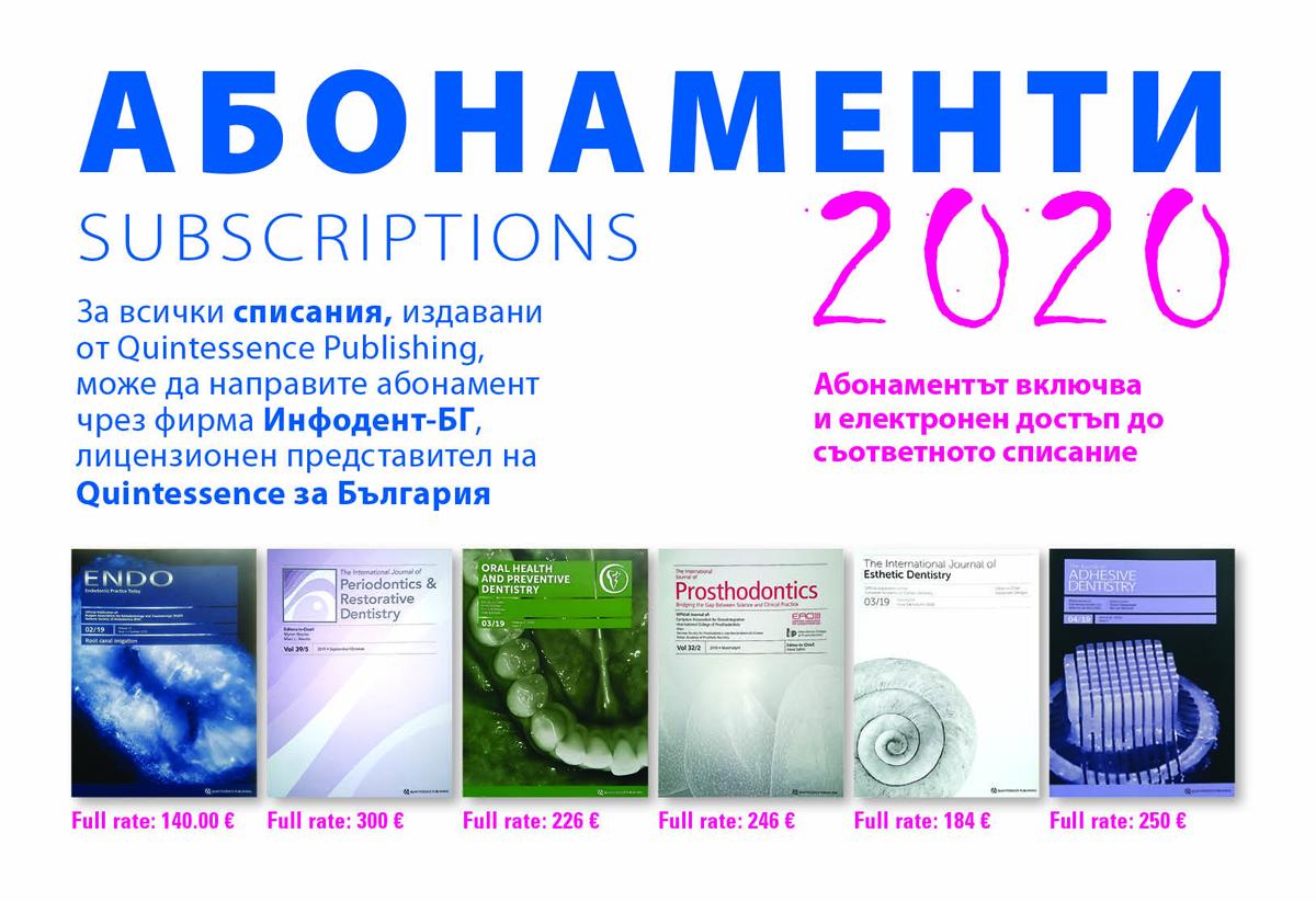 journals-dental-medicine