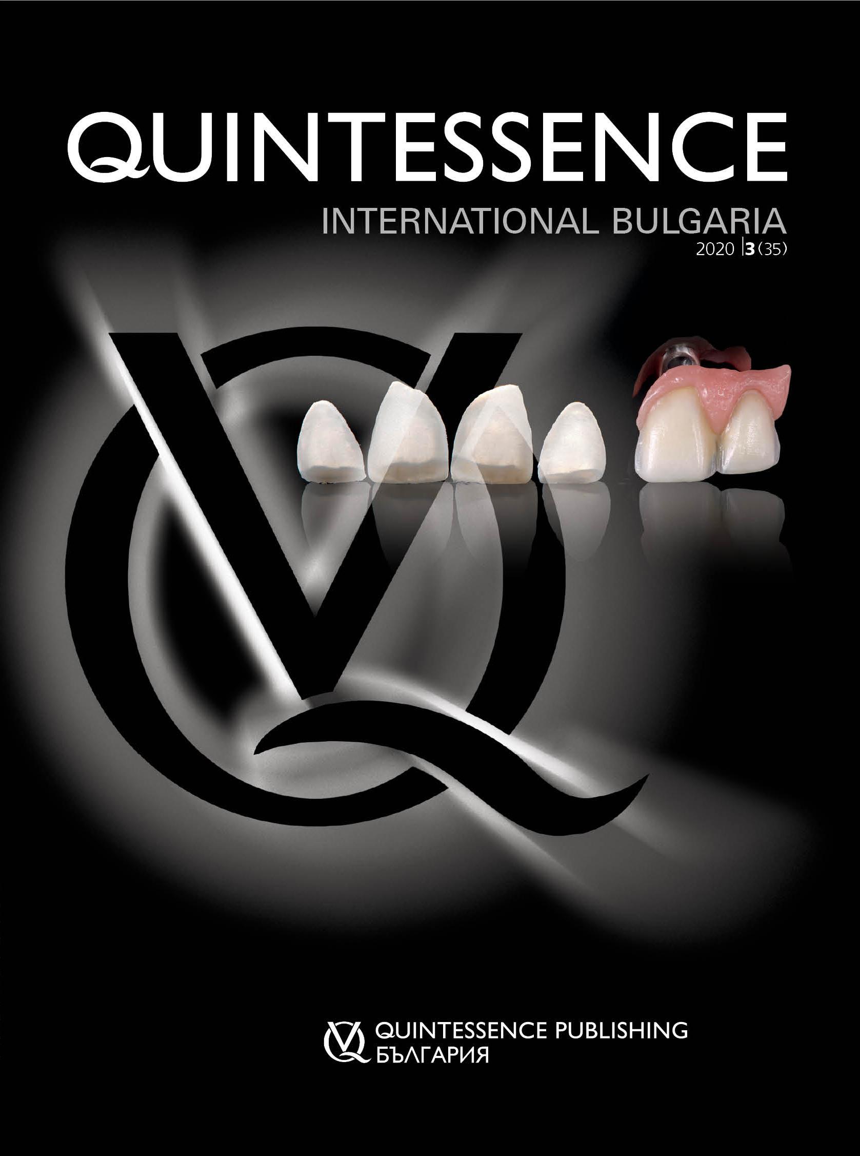 Quintessence 3/2020